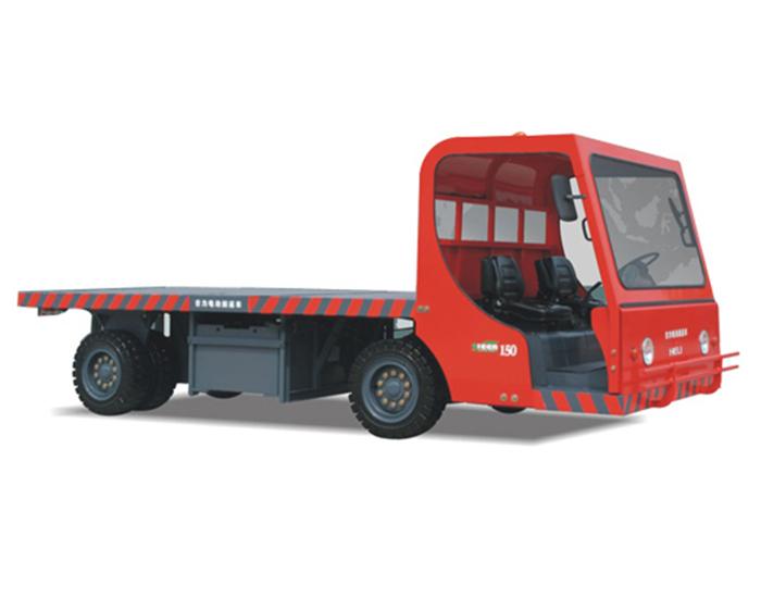 电动搬运车 G系列15-30吨交流电动固定平台搬运车